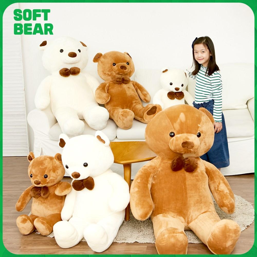 한울토이 이쁜 곰인형 털빠짐 없는 안고자는인형 대형곰인형, 브라운, 120cm