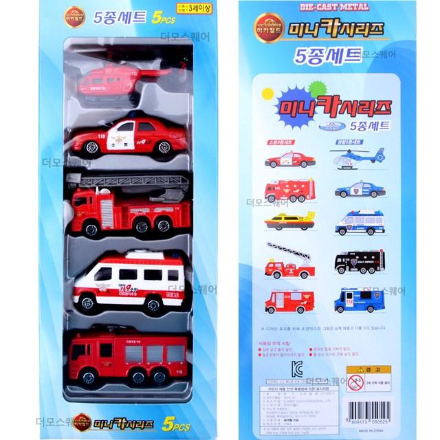 미니카 소방차 시리즈 자동차 장난감 5P 세트, 단일색상
