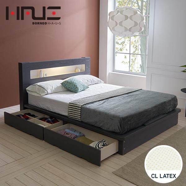 보루네오하우스 프라임 루시 LED 서랍평상형 라텍스독립 Q 침대 DM6032, 그레이