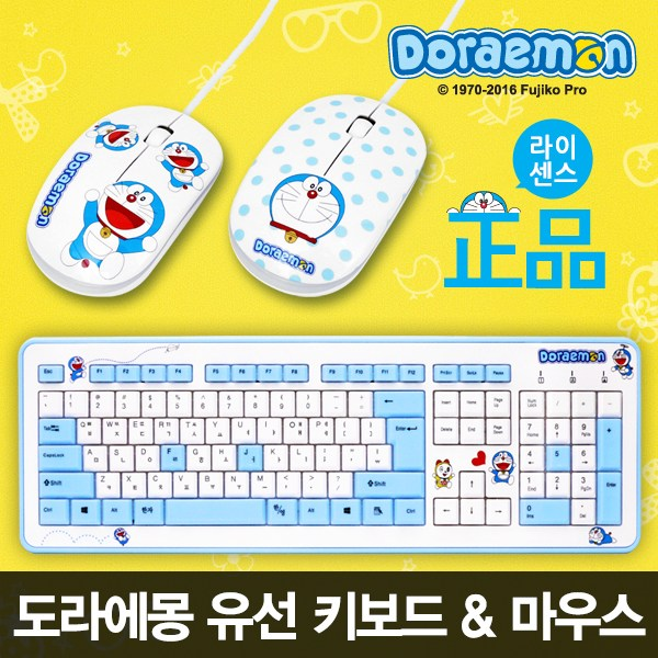 레토 도라에몽 유선 키보드마우스세트 DK-603+DM-208, 프렌즈
