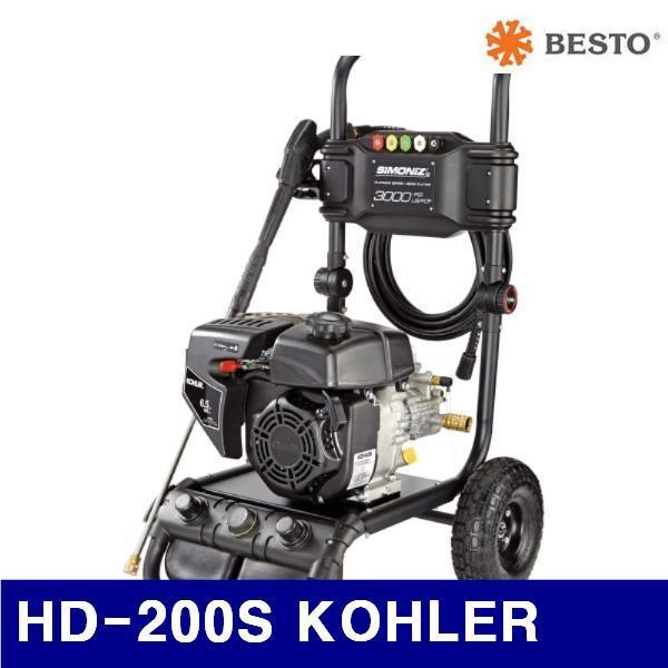 (화물착불)베스토 683-0224 엔진고압세척기 HD-200S KOHLER 200bar (1EA), 1