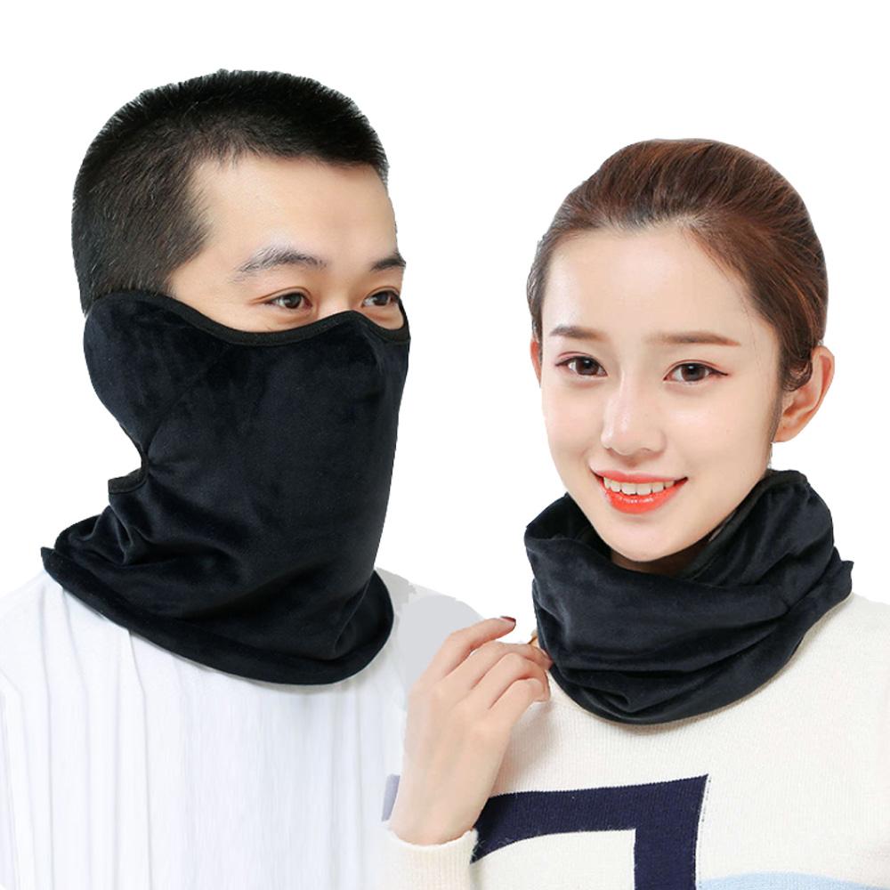 기스모 넥워머 귀마개 마스크 3 in 1, 블랙