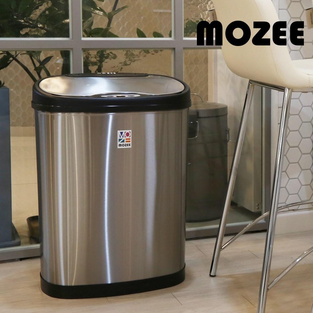 MOZEE 모지 스마트 자동센서 휴지통, 1개, 50리터
