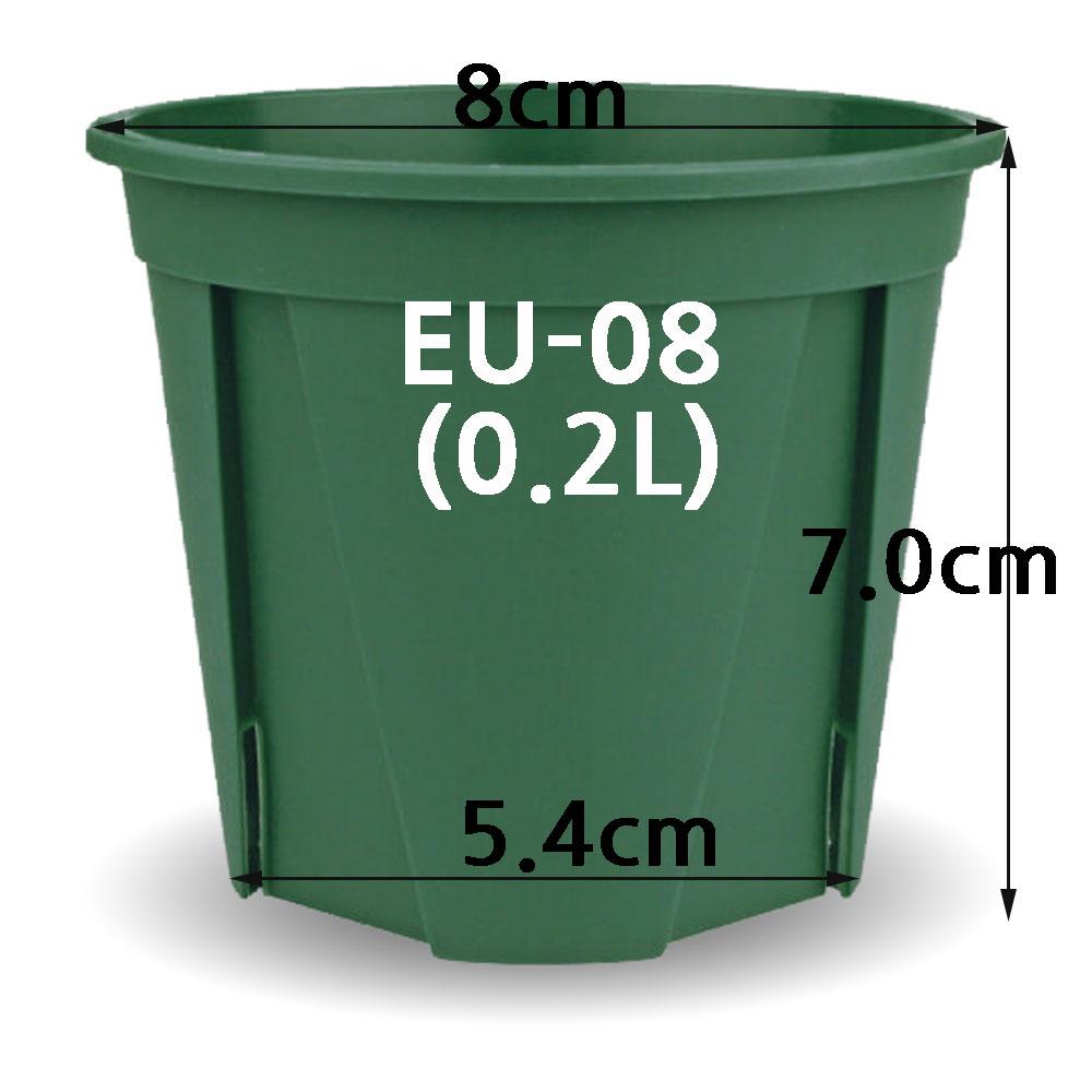 한국식물 슬릿화분 EU06 EU08 EU09 EU10, 모스그린