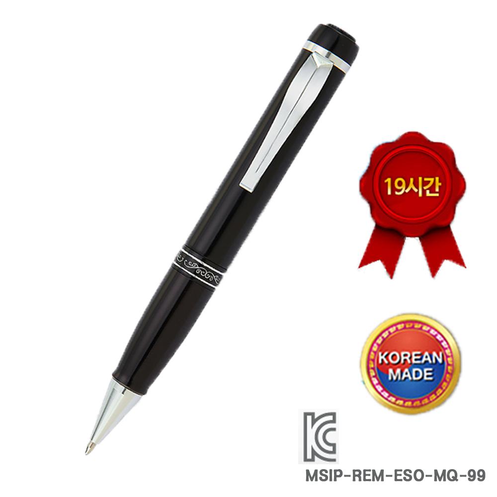 이소닉 국산 볼펜형 녹음기 MQ-99(8G), MQ-99(16G)