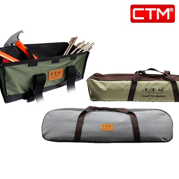 CTM 단조팩가방 타프폴대가방, 01_CTM 단조팩가방(일반형)