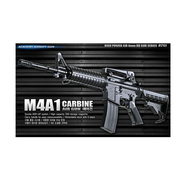 아카데미과학-M4A1카빈에어건17101/비비탄총/장난감총