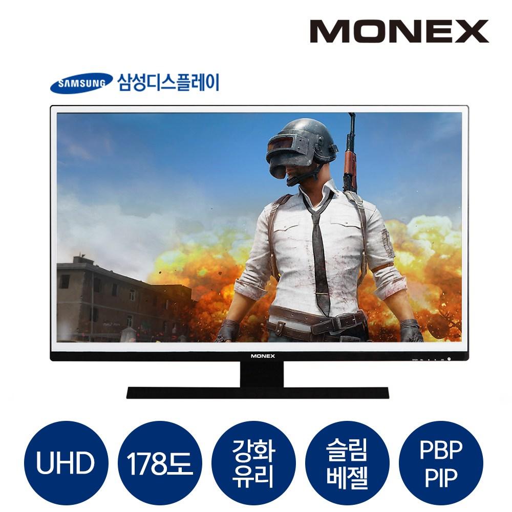 모넥스 M32UHM 4K DP 모니터, M32UHM/블랙