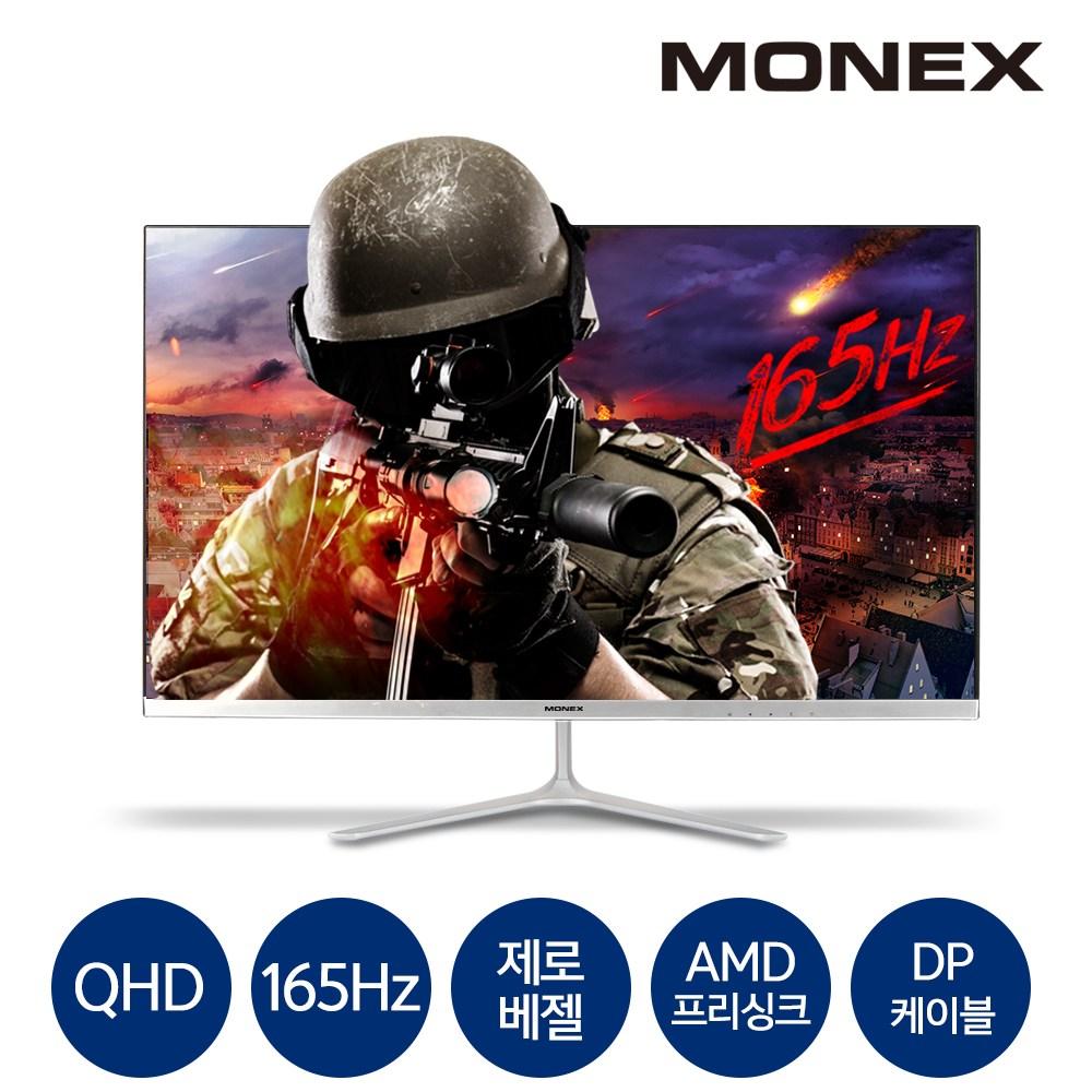 모넥스 가성비 모니터 27 32인치 4K UHD QHD FHD 스타 배그, 05.32인치 FHD 커브드 M32CFHM