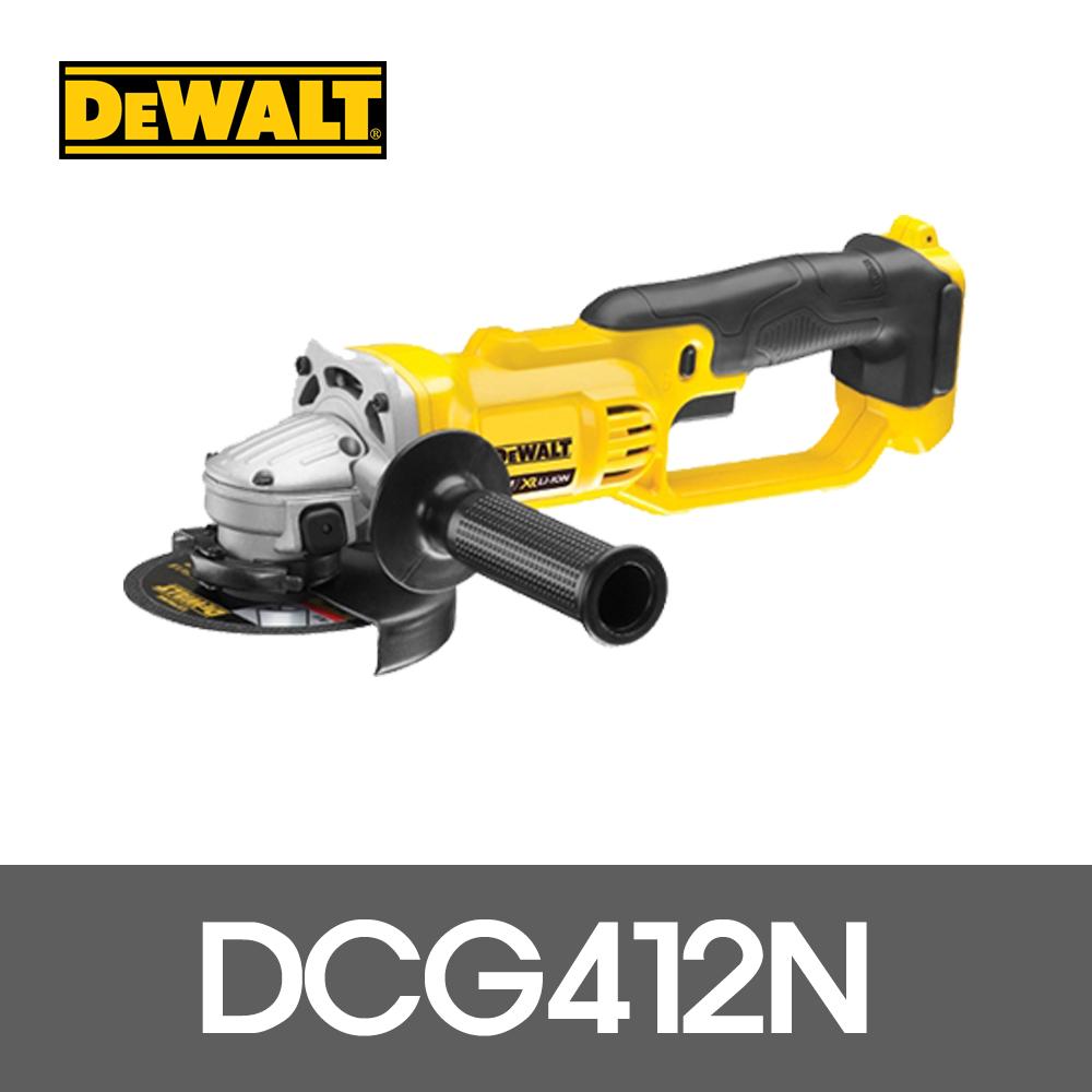디월트 DCG412N 본체만 충전그라인더 5인치, 단품