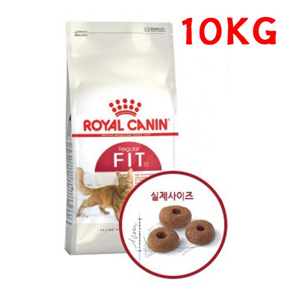 로얄캐닌 캣 피트(어덜트) 10kg 체형유지 고양이사료