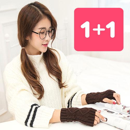 [써니몰] (겨울 필수품) 다이아 니트 핸드워머1+1