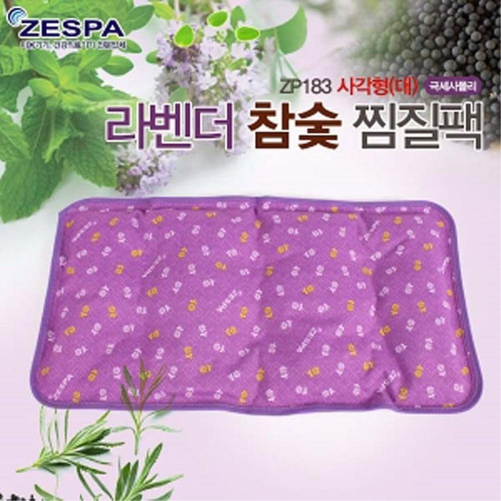 제스파 라벤더 참숯 찜질팩 사각형(대) 어깨 허리 냉온 찜질 겸용 ZP183, 1개