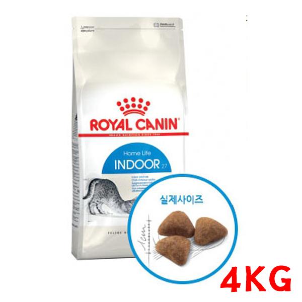 로얄캐닌 캣 인도어 4kg 성묘사료 고양이사료 기능성, 1