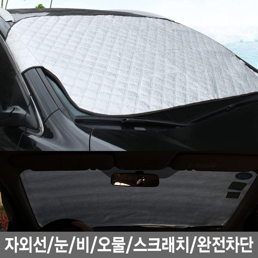 차량용 햇빛가리개 덮개 비 눈 오물 벌레 스크래치 사계절 보호 커버, 정방형 앞유리 보호 커버