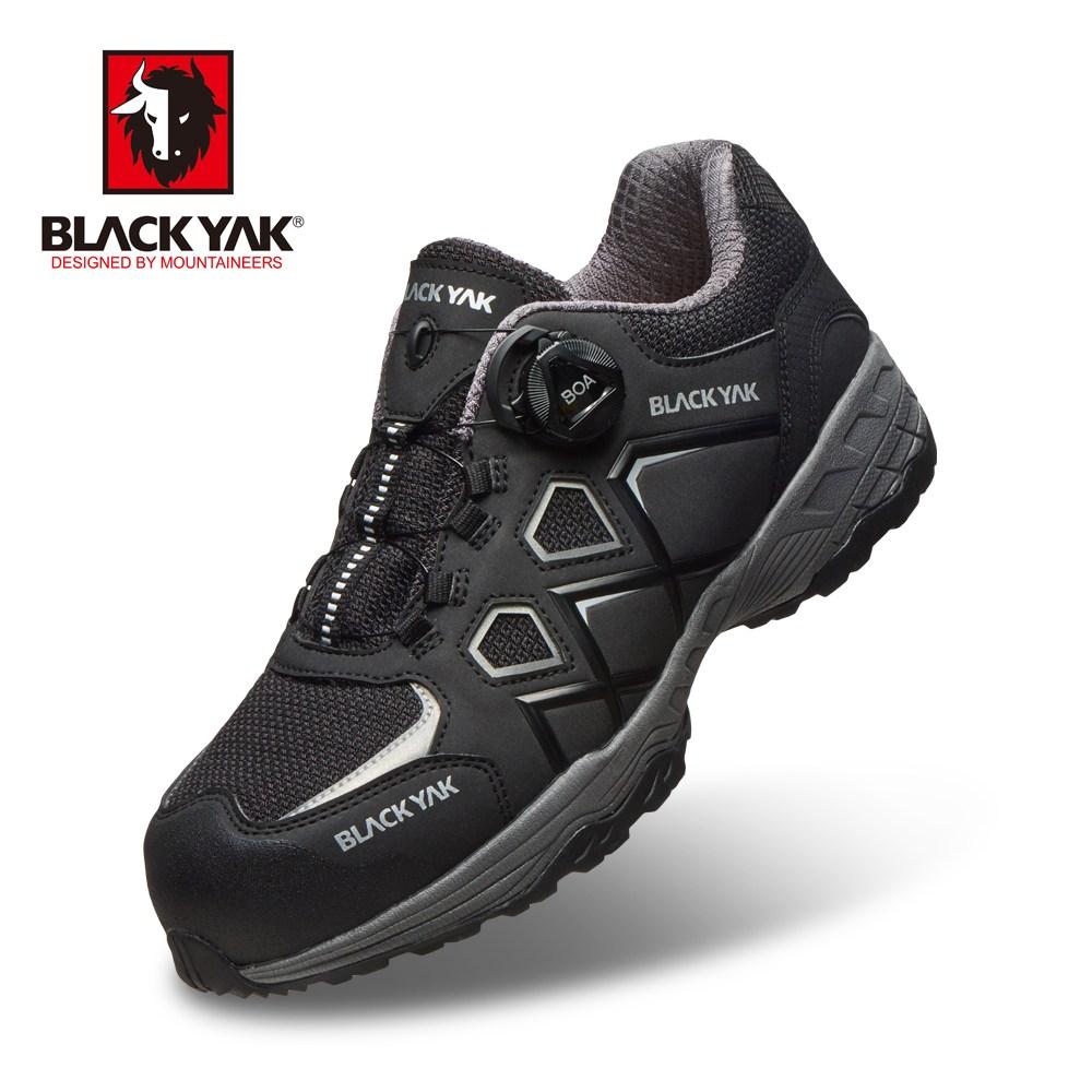 블랙야크 다이얼 안전화 YAK-405D