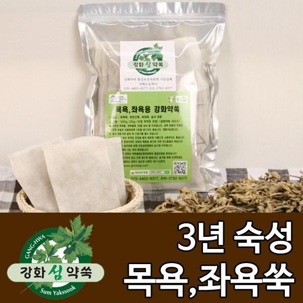 강화도토박이 쑥 입욕제 15팩 천연입욕제 목욕 좌욕, 300g, 1봉