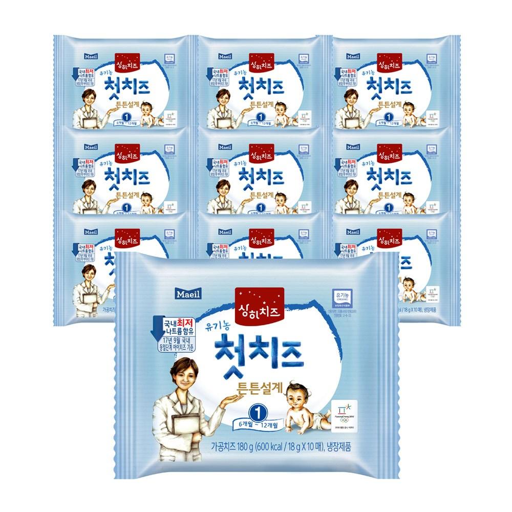 매일유업 상하치즈 상하유기농아기치즈 총40매 1 2 3단계, 아기치즈 1단계, 40매