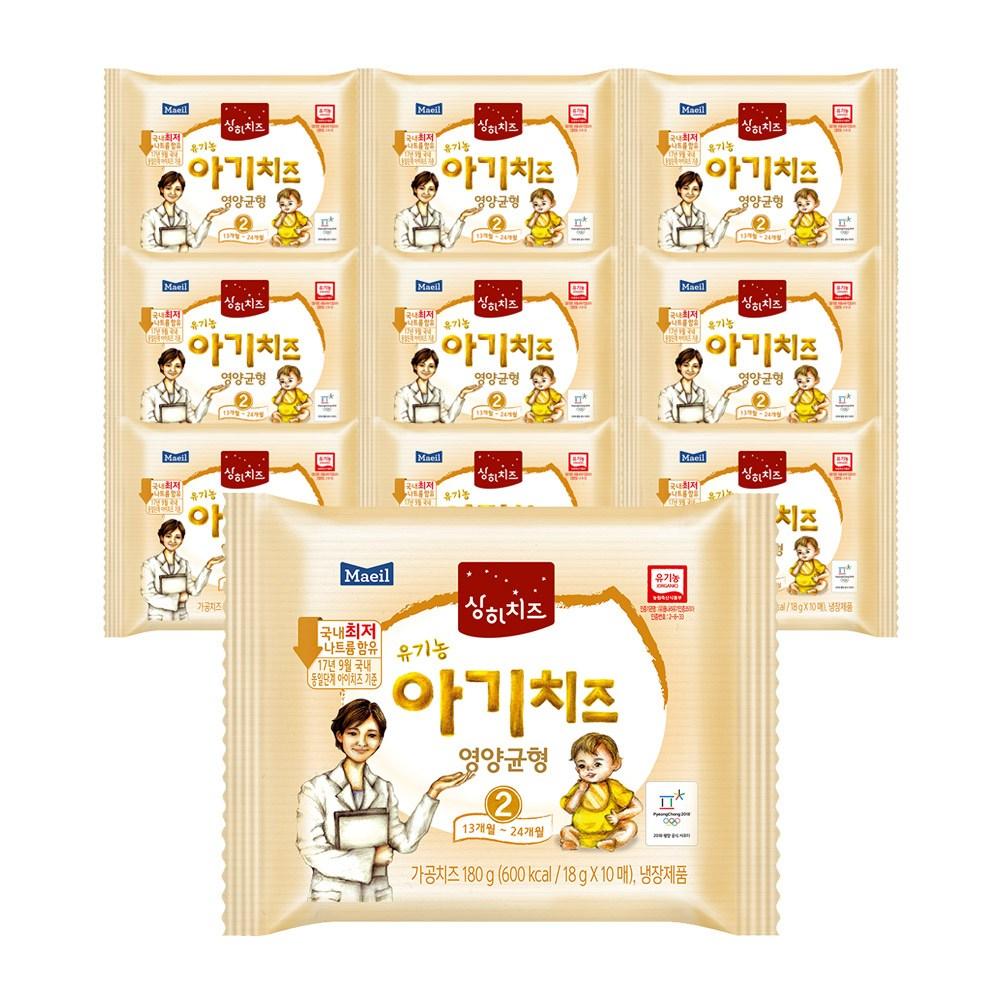 매일유업 상하치즈 상하유기농아기치즈 총40매 1 2 3단계, 아기치즈 2단계, 40매