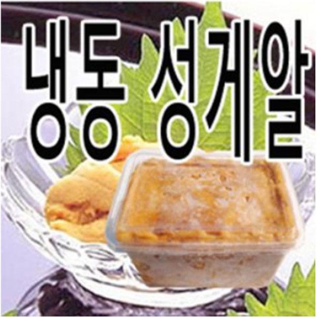 복희몰 냉동성게알(국내산), 2팩