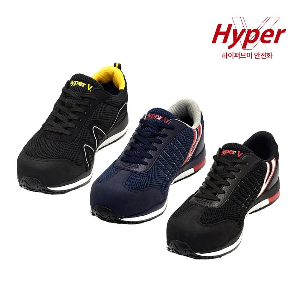 [하이퍼브이]하이퍼 미끄럼방지 안전화 HyperV300 HyperV600, HyperV300 네이비