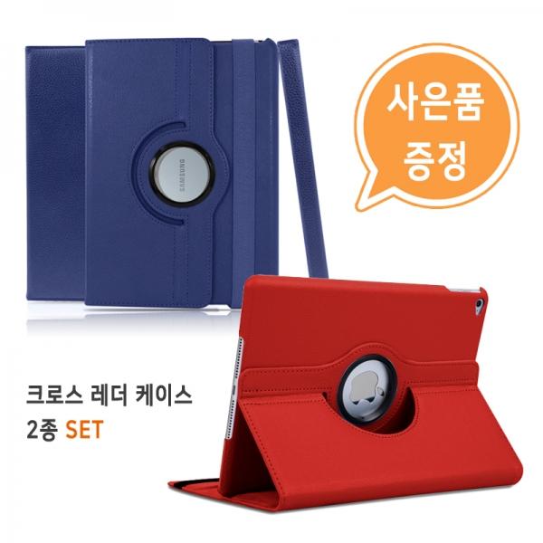 아이패드 4세대 크로스 레더 케이스 2종 SET 사은품 무료배송, 네이비