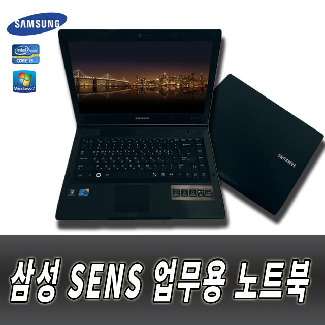 삼성 sens p480, 블랙