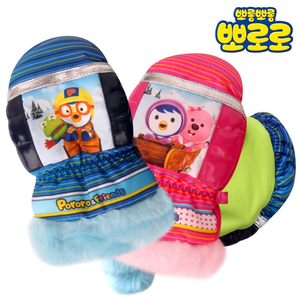 뽀로로 아동용 방한장갑 스키장갑 방수 벙어리장갑
