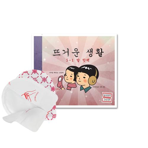 뜨거운생활 국내생산 핫팩, 뜨거운생활 발 핫팩(2매입)