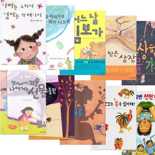 내친구 작은거인 시리즈 1~17 [전10권] : 꼬꼬는 봄을 싫어해 도서관에 가지마 절대로 어느날 빔보가 등
