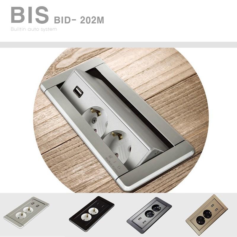 BIS 빌트인 인출식 콘센트 USB 2구 BID-202M_ 실버, 1개