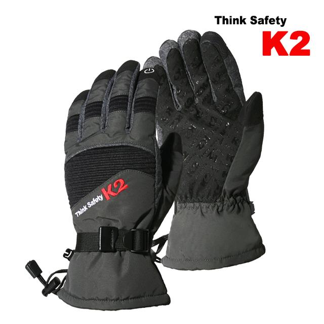 K2 알파인 방한장갑, 카키그레이