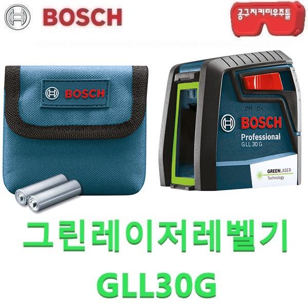 보쉬 GLL30G 그린 레이저레벨기 레이저수평기 레이저측정기, 단일상품