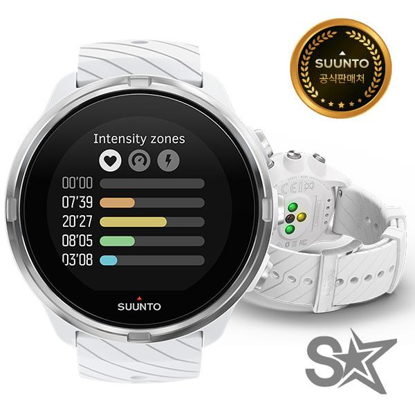 공식판매점 순토9 WHR 화이트 SS050143000 스포츠 손목 시계 SUUNTO 9 WHITE
