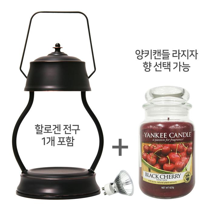 양키캔들+ 스텔라 캔들워머(브론즈) 빛조절 세트 (전구1개), 블랙체리