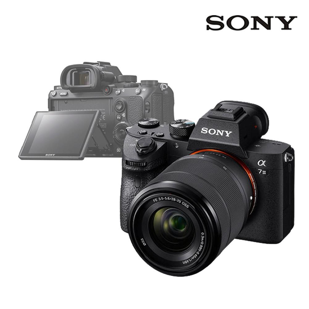 소니 풀프레임 알파 A7M3K (SEL2870렌즈포함) A7III 미러리스카메라, 단품(SEL2870렌즈포함)