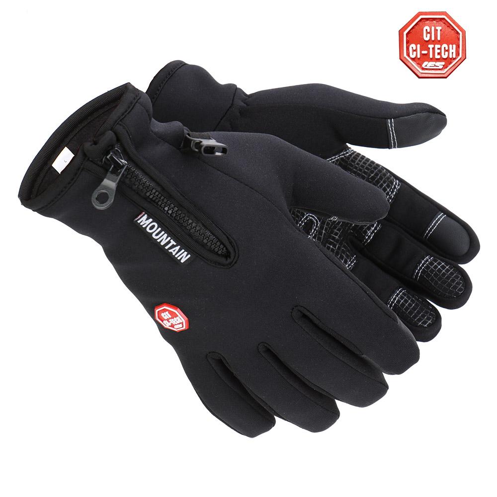 네오스마트터치 방수장갑 방풍장갑 방한장갑 겨울장갑, 블랙-M