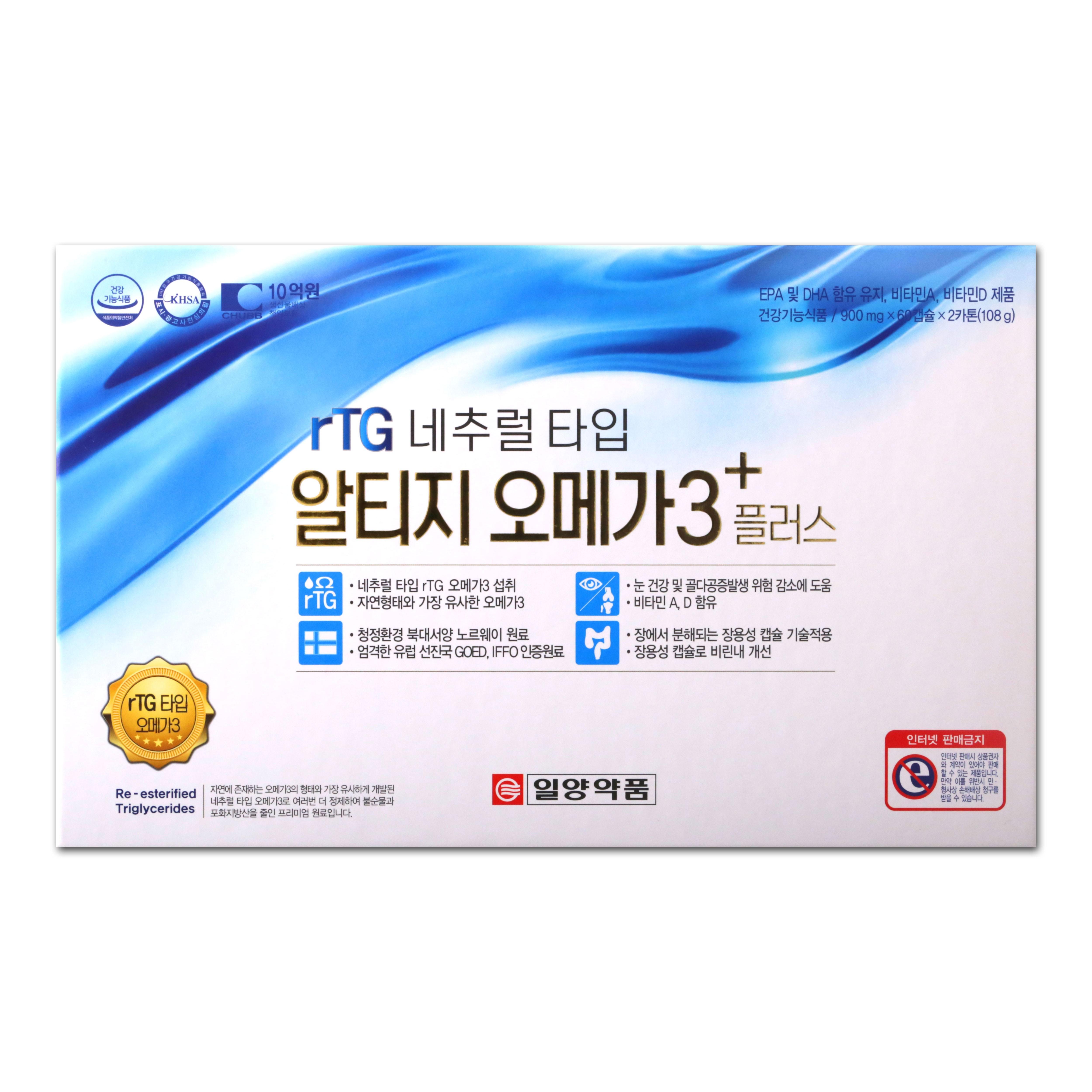 일양약품 rTG 네추럴타입 알티지오메가3플러스, 120캡슐
