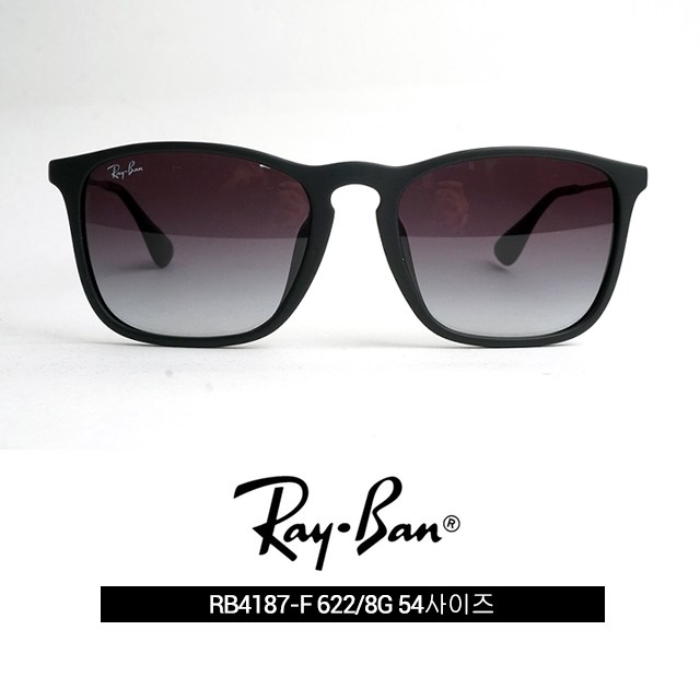 레이벤 선글라스 RAYBAN RB4187-F 622/8G 54사이즈
