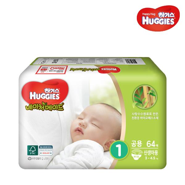 하기스 네이처메이드 1단계 신생아용 남여공용 64개입 일회용 기저귀