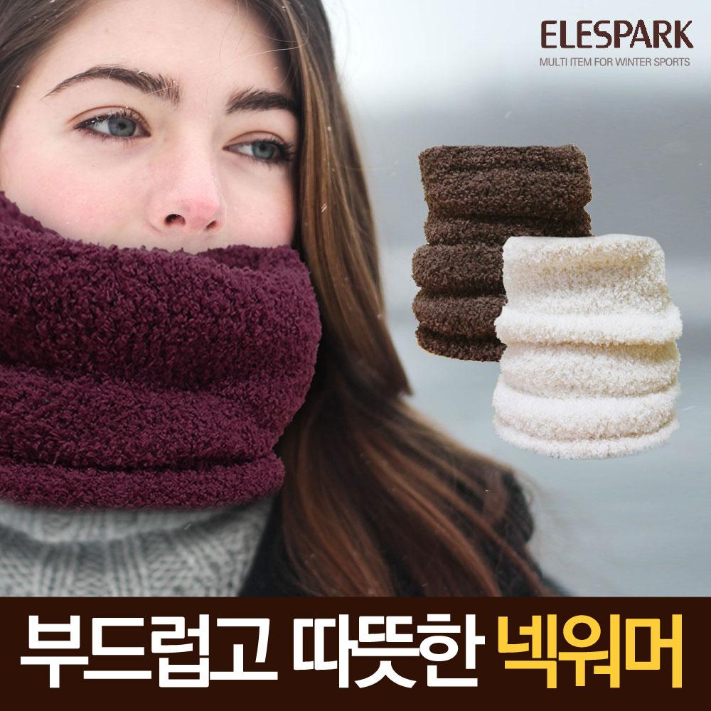 살림살이몰 국산 MY넥워머 방한용품 목폴라 목토시 멀티스카프, 아이보리