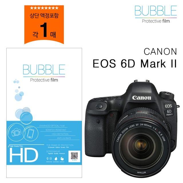 버블 보호필름 +ScTS85939 고투명 버블필름 강화필름 액정필름 카메라필름 6DMARK2 캐논 상단포함, 구매