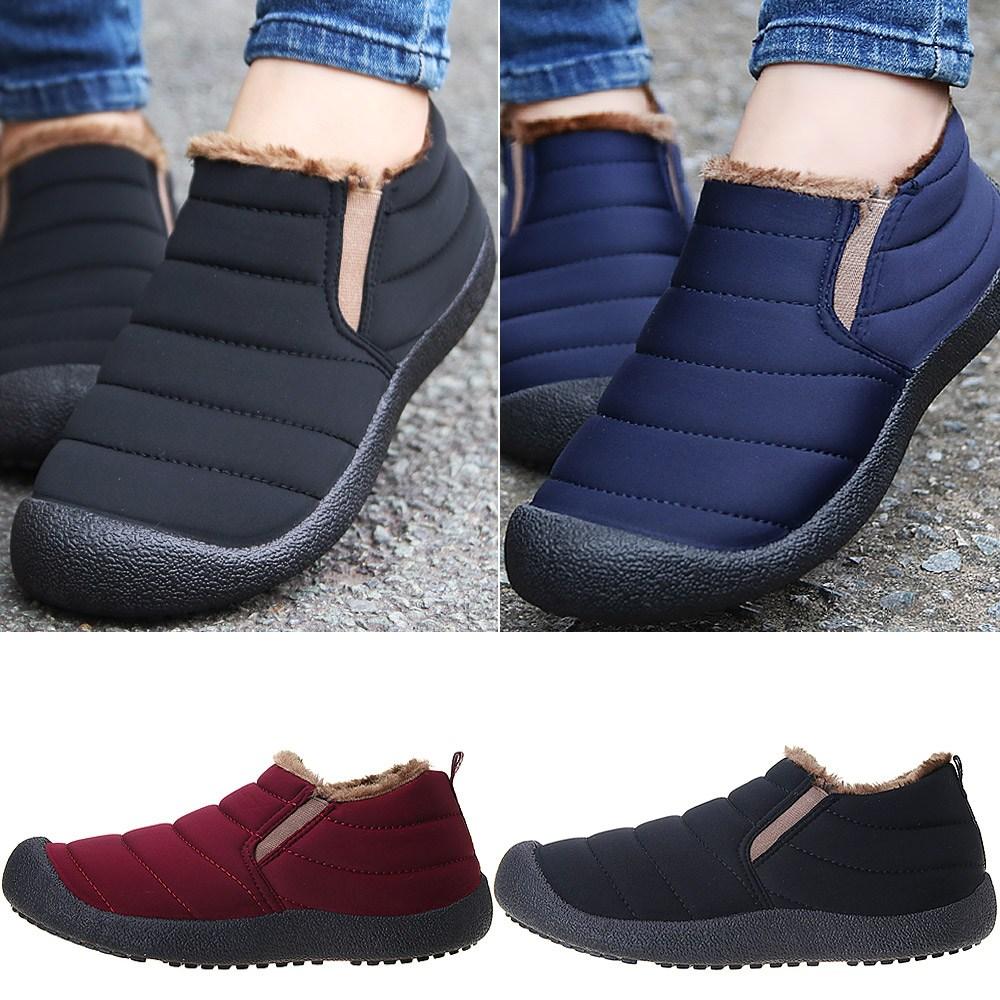레이시스 커플 털신발 방한화 운동화 스니커즈 신발 F 420