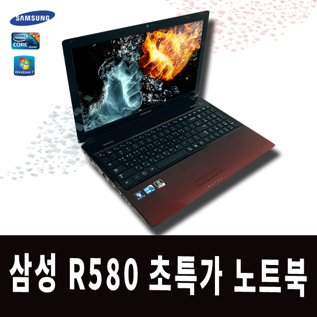 삼성 sens R580, 블랙