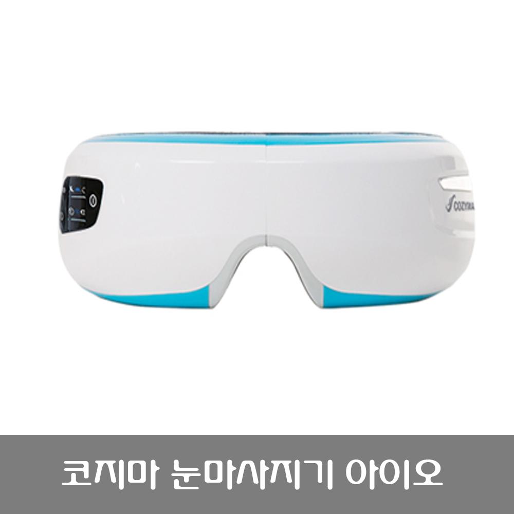 코지마 눈마사지기 아이오 CME-610, [코지마] 아이오 눈마사지기 CME-610