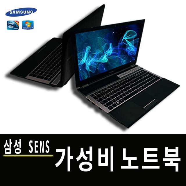 삼성 sens RF511, 블랙