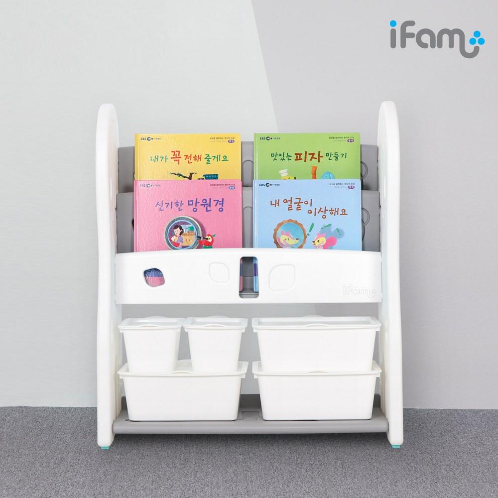 아이팜 디자인 전면책장 2단 유아책장, 화이트+그레이