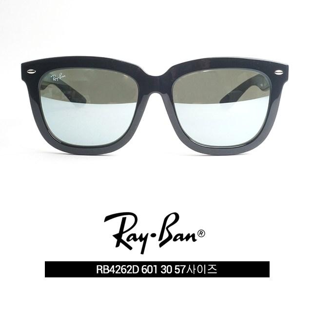 레이벤 선글라스 RAYBAN RB4262D 601/30 57사이즈