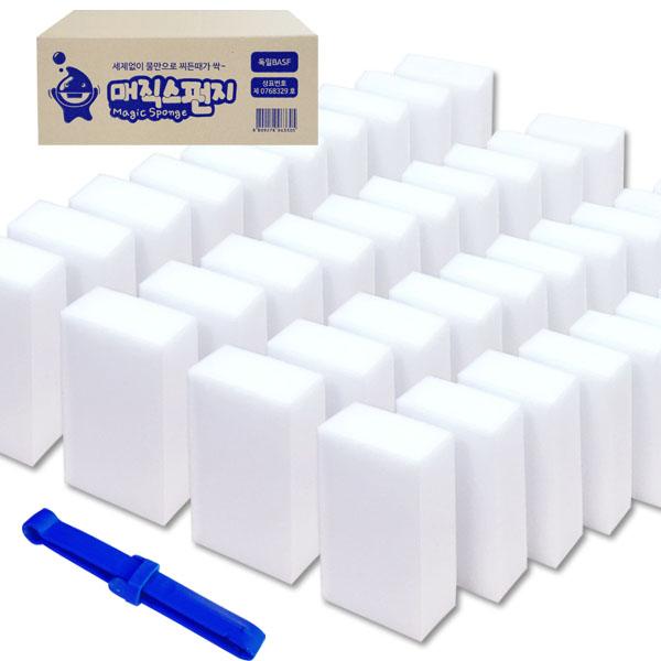 해피세일 정품 매직블럭 매직스펀지-대형60P+집게 스펀지클리너, 1세트