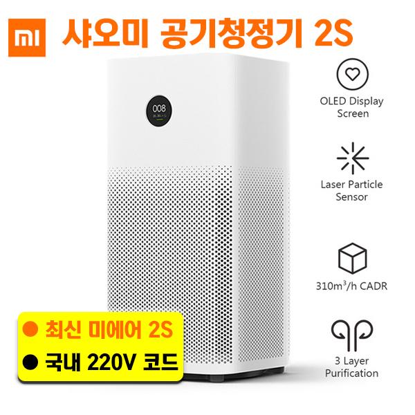 샤오미 미에어2S 공기청정기 6개월 AS, 미에어 2S_정품필터1개포함